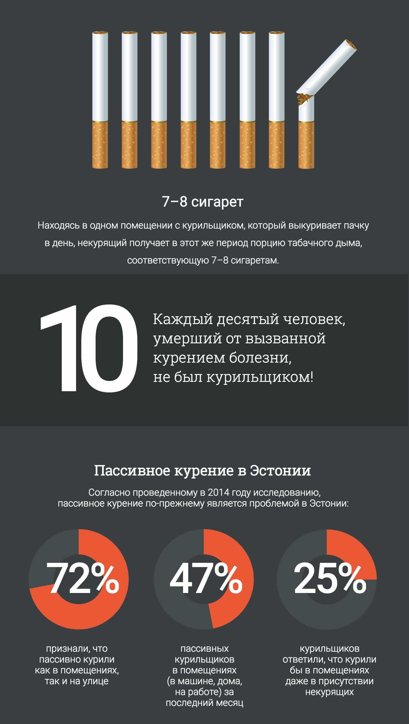 illu02_ru